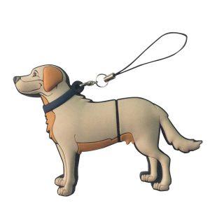 Usb perro labrador retriever